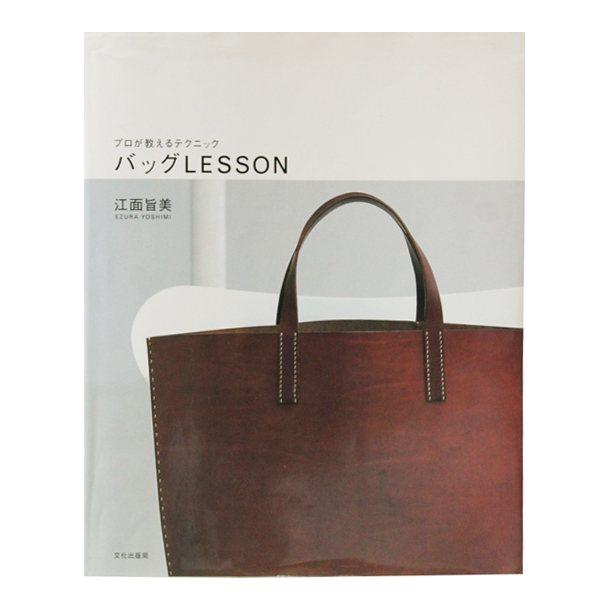 Bog 146 Bag lesson