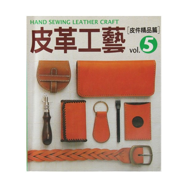 Bog 148 Hand sewing leather craft